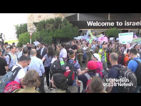 Nefesh B'Nefesh   July 2015 Aliyah Charter Flight Webcast