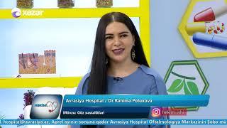 Göz Xəstəlikləri - Həkim İşi 23.04.2019