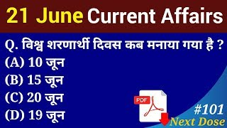 Next Dose #101 | 21 June 2018 Current Affairs | Daily Current Affairs | Current Affairs in Hindi