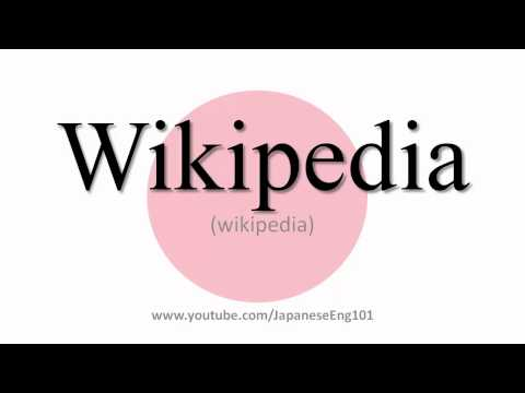 How to Pronounce Wikipedia