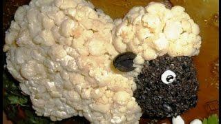 Салат Овечка на новый год и праздники