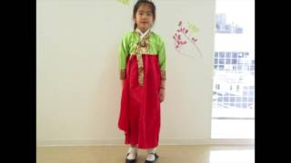 Japanese Fun and Games for Non-Native Speakers (K5 to G2)