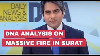 DNA Analysis on Massive fire in Surat coaching centre