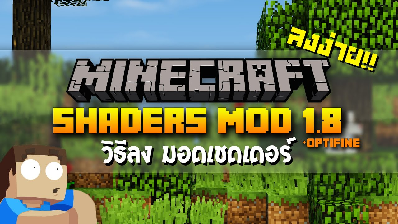 how to put mods with optifine 1.12