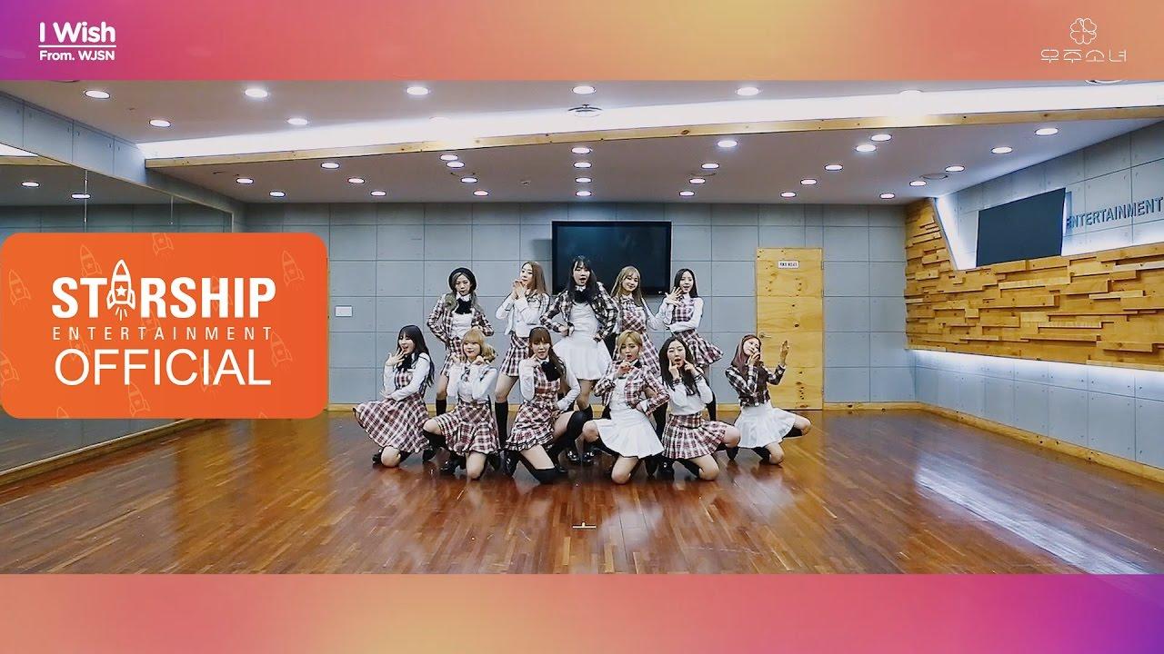 Download [Dance Practice] 우주소녀(WJSN) _ 너에게 닿기를 (I Wish)
