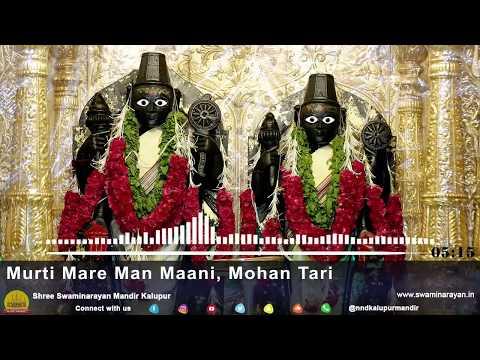 Murti Mare Man Maani Mohan Tari Mp3