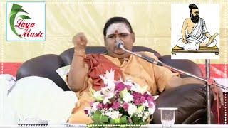 Ilangai Jeyaraj - Uraippayiram Part- 1 - Parimelazhagar Urai - FULL VIDEO