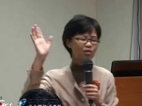 認識台灣-地理環境與資源 Exploring Taiwan--Geographical Environment and Resources CH 5-1. --URBAN AND...