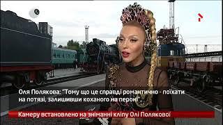 webкамера   Камера Установлена  Съемки Клипа Оли Поляковой   25 09 2017