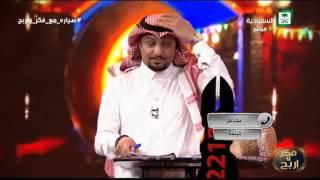 برنامج فكر و اربح الحلقة 22 مع ابراهيم المعيدي