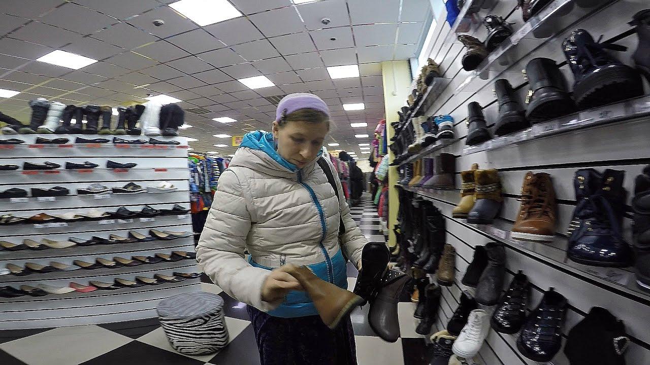 Магазин Доступ Одежда И Обувь