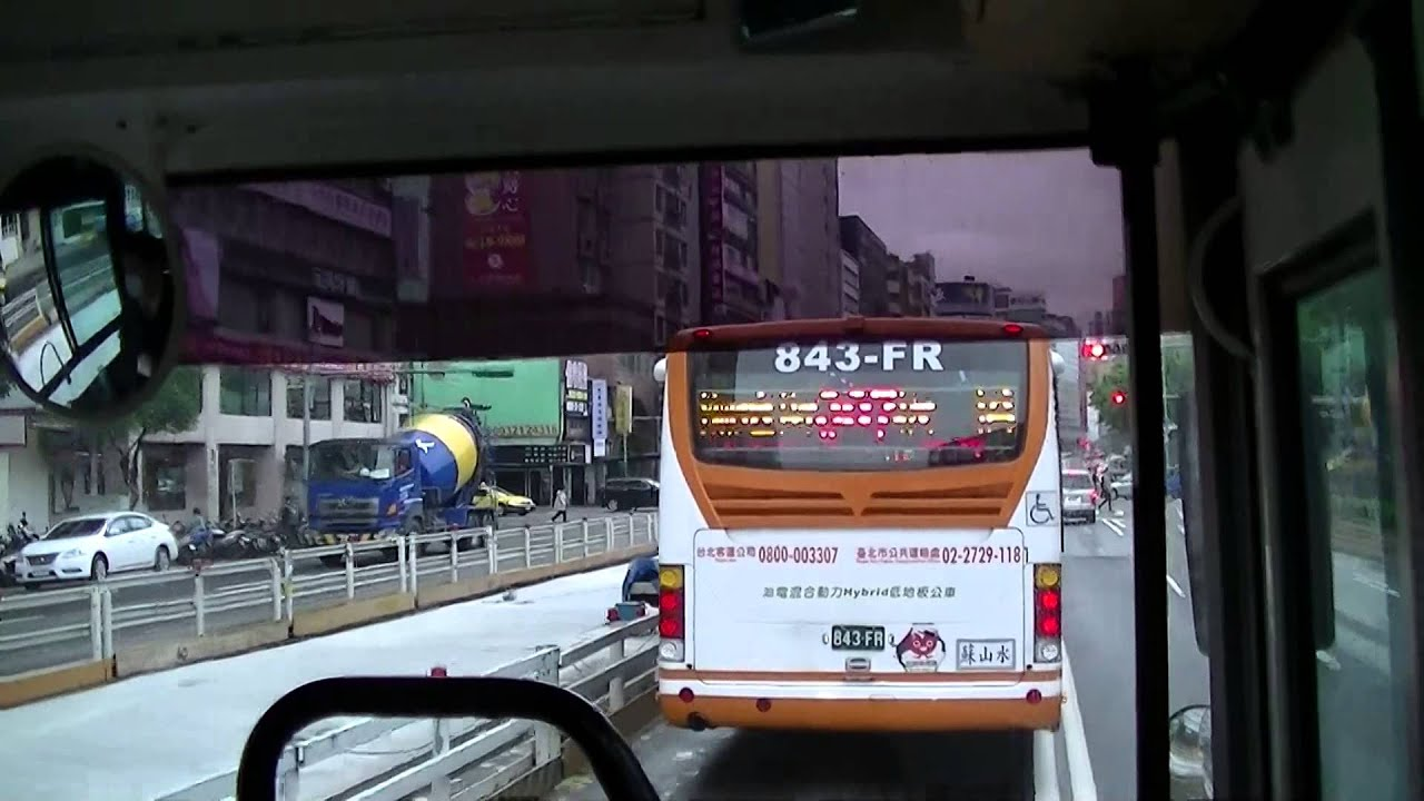 台北聯営公車台北客運307線往板...