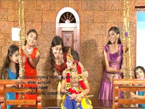 sreekrishna song muraleedhara kanna..