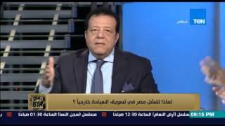 البيت بيتك - رئيس مستثمري مرسي علم....  يجب تطوير و احلال الفنادق و المحافطة على العمالة