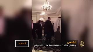 كيف رد العرب على نقل السفارة الأميركية إلى القدس؟