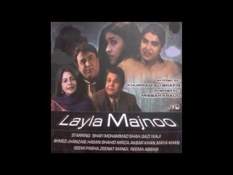 pakistani ptv . world .stn  layla majnoo / laila majnu / lela majnu / laila majnoo. is available.
