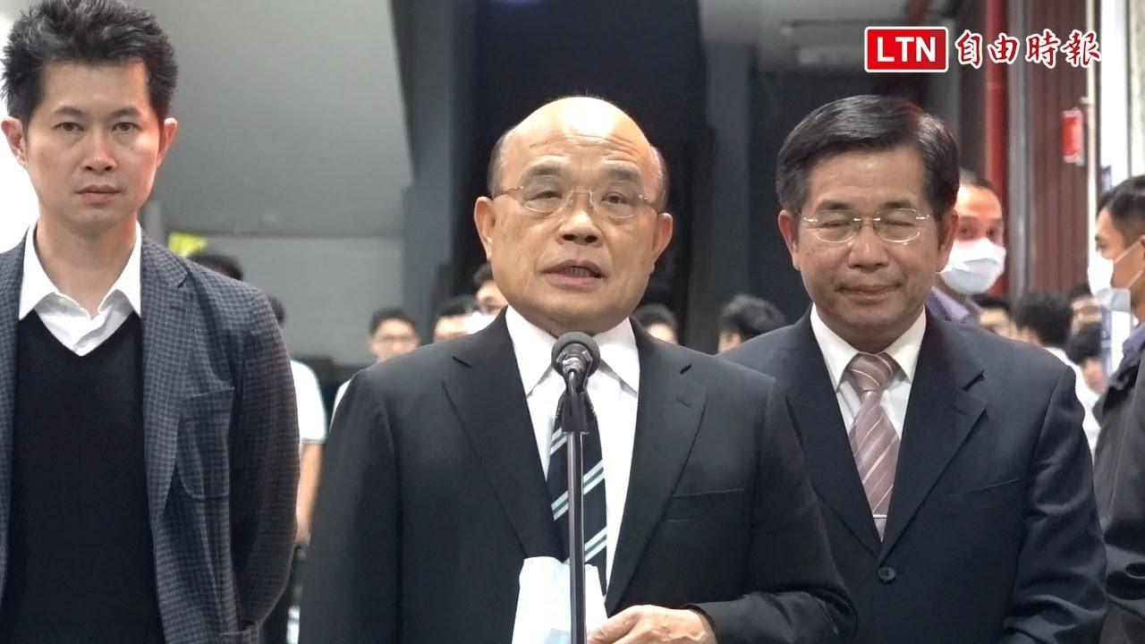 蘇貞昌:因缺水,擴大部署抗旱方案!