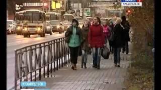 В Архангельске побит абсолютный рекорд высокого атмосферного давления