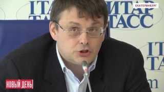 Депутат Федоров признал друзей Путина
