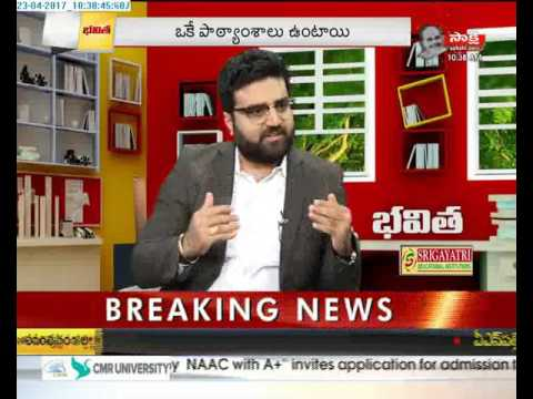 ISTTM Business School - Sakshi Bhavitha TV Programme