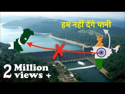 क्या होगी पाकिस्तान की अर्थब्याबस्था अगर भारत ने Indus Water Treaty BREAK करदी तो ?