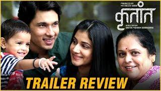 krutant-trailer-review-marathi-movie-2019