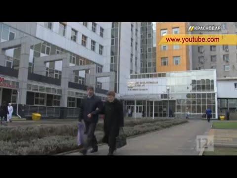 Краснодарская Краевая клиническая больница возобновляет плановый прием пациентов