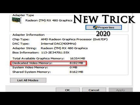 How to Increase Any Graphics Vram [Video Ram] 1GB 2GB 3GB 4GB New Trick 2020