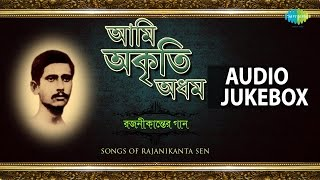 Best of Poet Rajanikanta Sen - Vol 1 | Popular Bengali Songs | Audio Jukebox