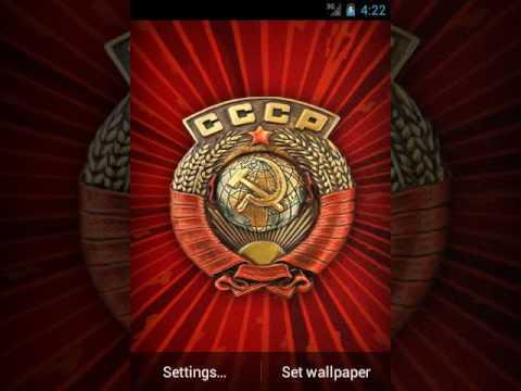 3D Герб СССР Живые Обои - YouTube