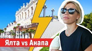 видео Анапа — Крым: как доехать