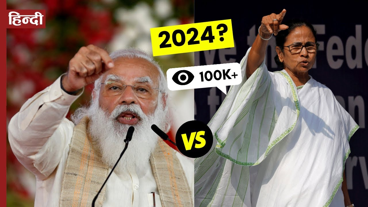 Can Mamata Banerjee become PM of India?   An Open Letter