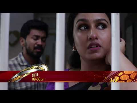 AYALATHE SUNDARI | Today at 9 30 PM | Surya TV