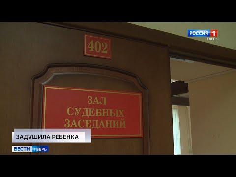 Происшествия в Тверской области сегодня   15 мая   Видео