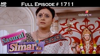 Sasural Simar Ka - 16th January 2017 - ससुराल सिमर का - Full Episode