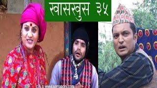 nepali comedy khas khus 35 by www aamaagni com