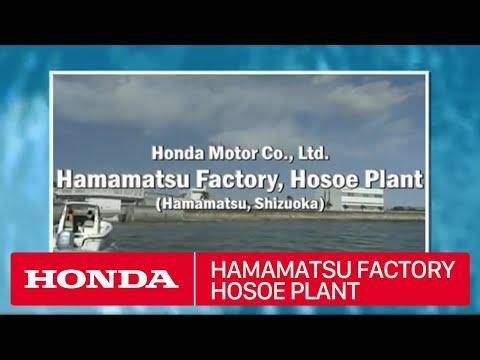 Honda Motor: Hamamatsu Factory, Hosoe Plant