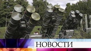 Американские военные признают превосходство российской системы С-400 «Триумф».