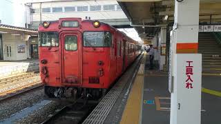 タラコ色連結!! 磐越西線キハ47系 会津若松発車