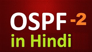 OSPF Routing protocol tutorial in hindi | Part 2