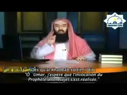 Personnalités & Moralités - ép 02 - Part 1-2 `Umar Ibn Al Khattâb