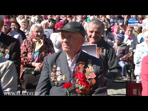В Горно-Алтайске отмечают День Победы