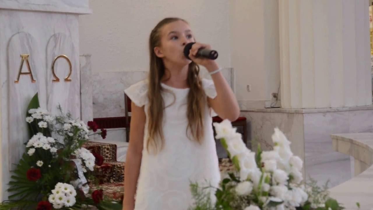 ślub Alleluja W Wykonaniu Kornelii Hallelujah Youtube