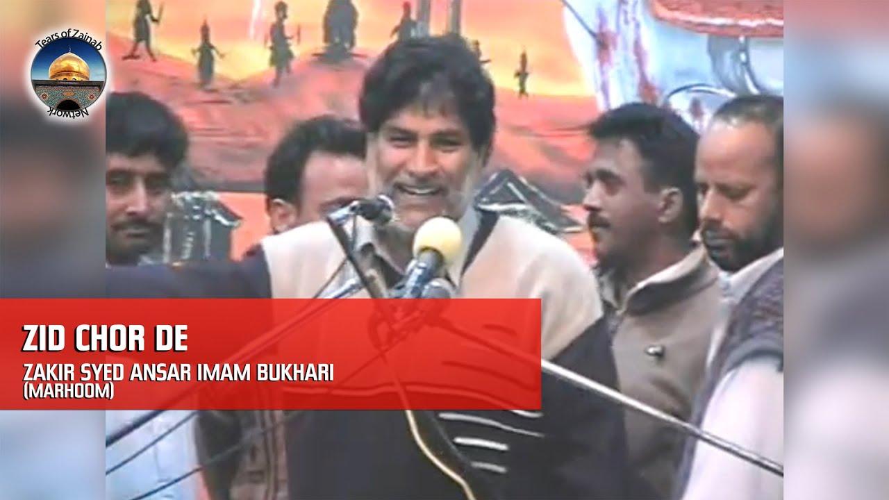 Zid Chor De | Qasida | Marhoom Zakir Syed Ansar Imam Bukhari | Gujrat, Pakistan