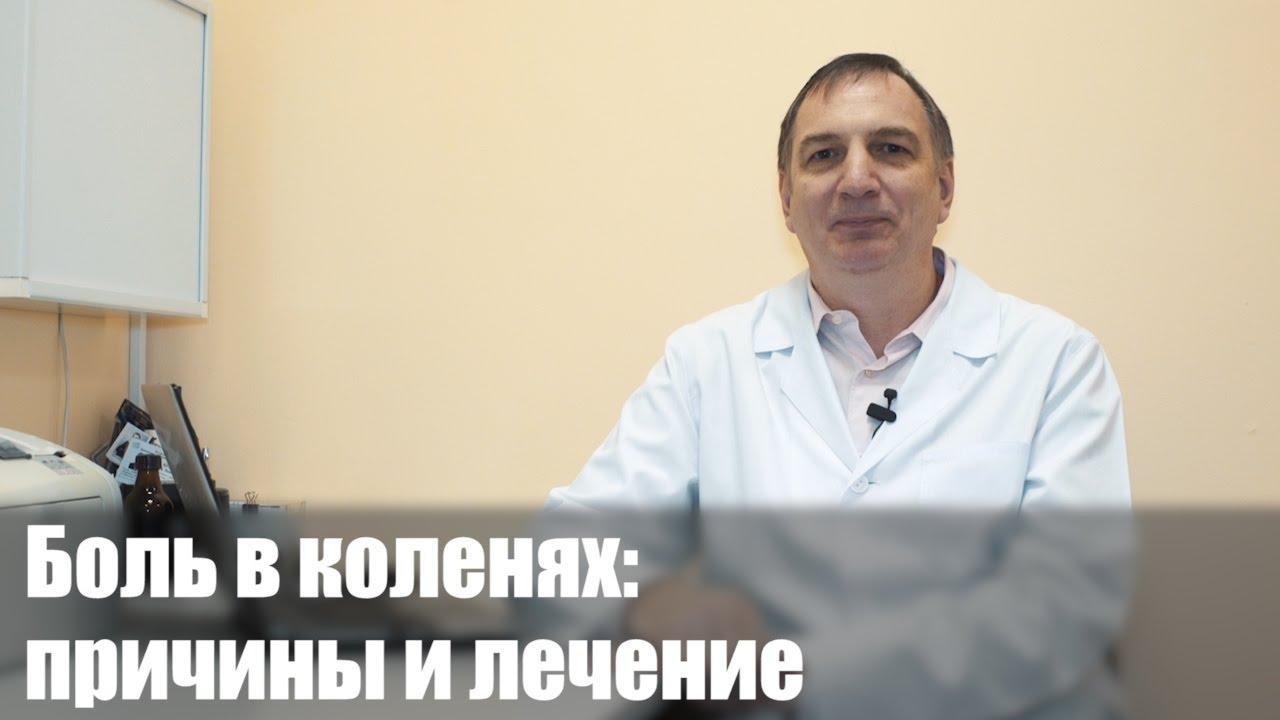 евдокименко артрит артроз