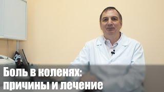 видео Бурсит: что это, причины, симптомы и лечение заболевания