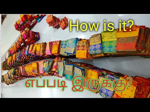 Download How is it? ஆஹா....,குறைந்த விலை பட்டு புடவைகள், Nithi Tex/ Elampillai sarees