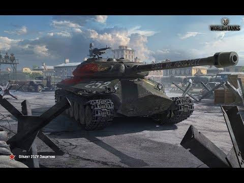 Один день выходной :( (World of Tanks TV/ Kazakhstan) Задержка 30 сек.