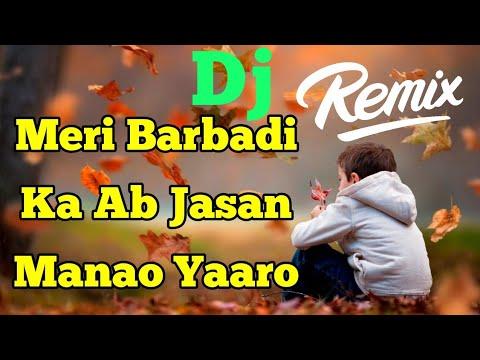 DjRemix | Meri Barbadi Ka Jasan Manao Yaaro | Phir Bewafai | Sad Dj Remix Song | #ShriSantRitz |