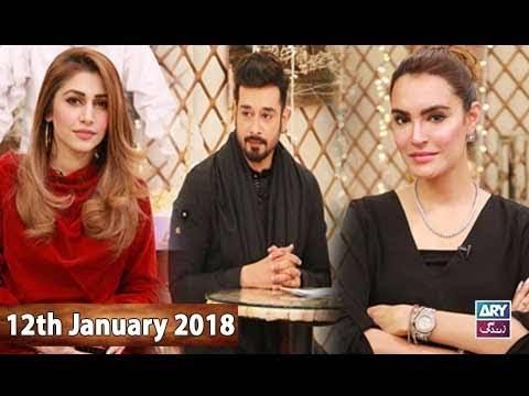 Salam Zindagi With Faysal Qureshi -  12th January 2018 - Ary Zindagi